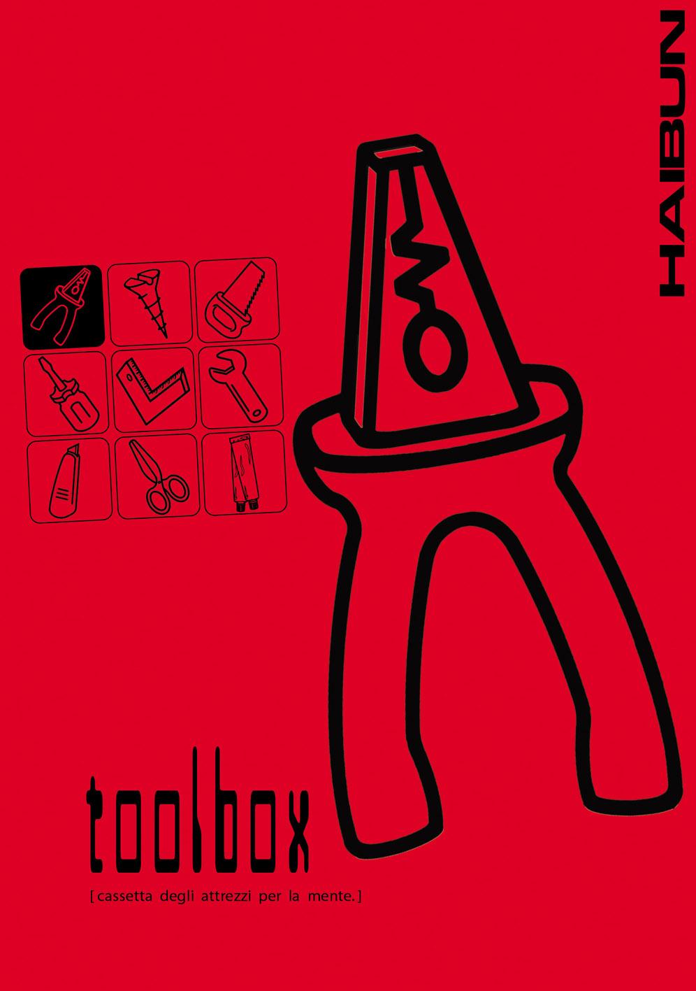 In arrivo un'edizione molto speciale del Toolbox di Haibun