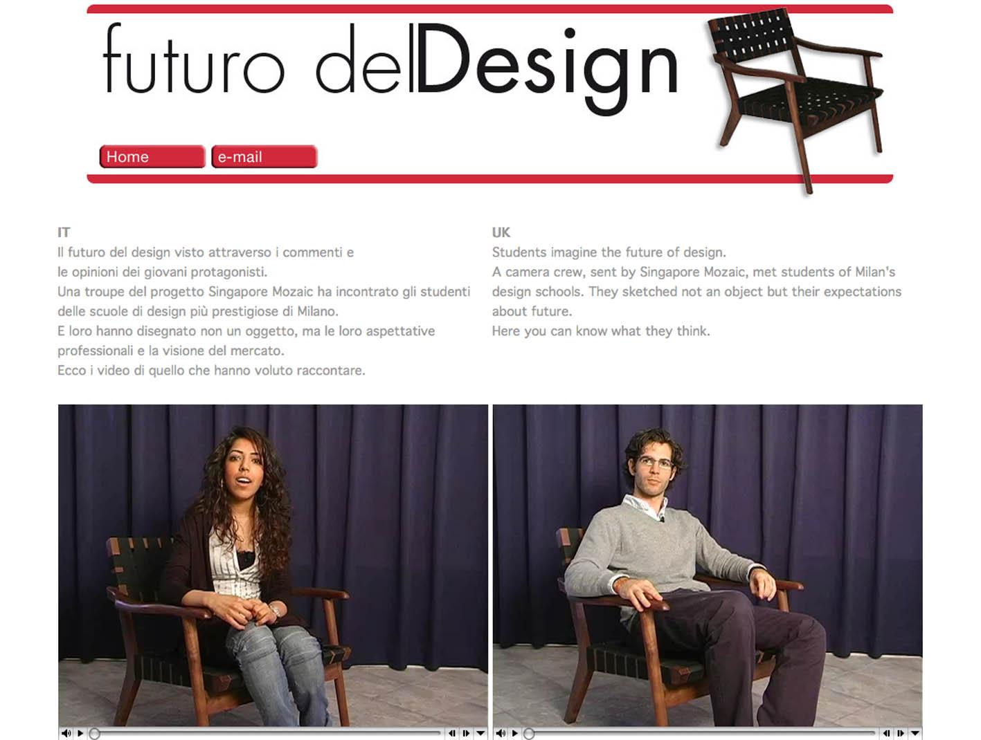 Il futuro del design è online