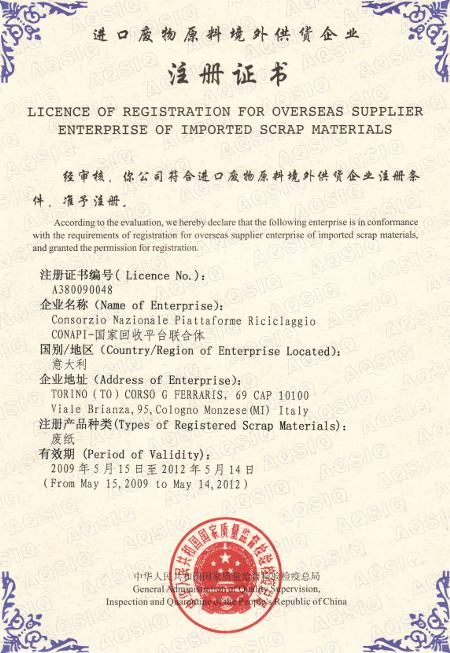 Da oggi CO.NA.PI. esporta carta direttamente in Cina