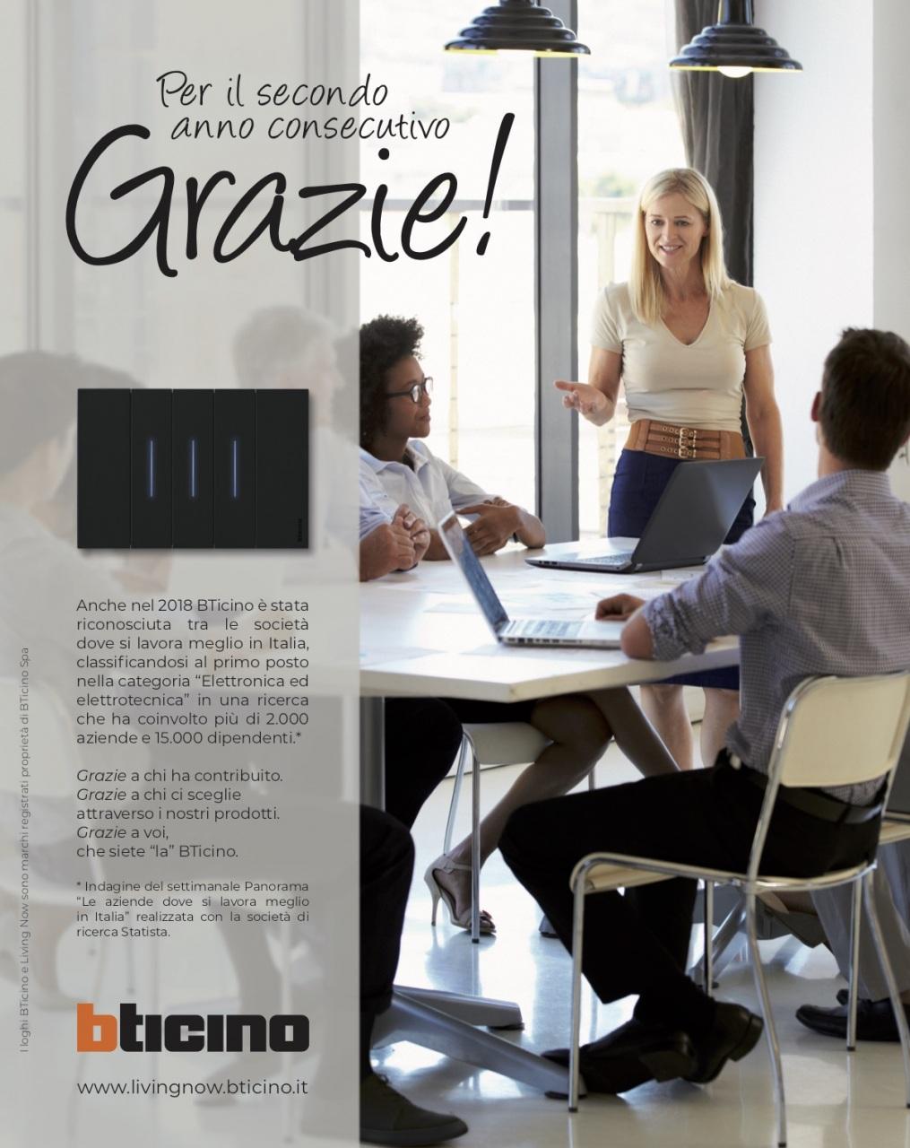 """BTicino prima tra """"Le aziende in cui si lavora meglio in Italia 2018"""" nella categoria elettronica, elettrotecnica e attrezzature mediche"""
