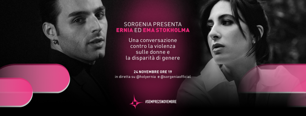 Sorgenia_Sempre25Novembre2020